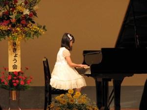Riko_piano12