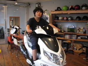 Chi_bike